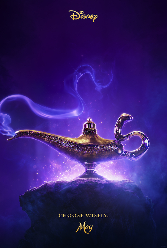 3 Positive Life Lessons You Can Learn From Aladdin #DisneyPartner #Disney #Aladdin